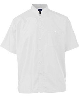 Mens Short Sleeve Active Chef Shirt