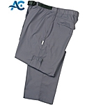 Mens Vented Active Chef Pant